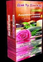 Аюрведическая Глина Роза Дэй ту Дэй