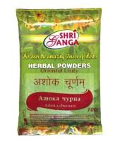 Ашока чурна (Ashoka churnam)
