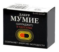 Мумие Шиладжит Дабур